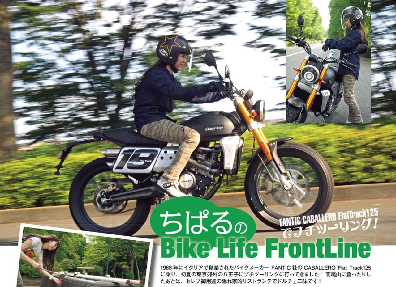 画像7: BMWに興味のある方をはじめ、大型バイク好きには特に必見の一冊
