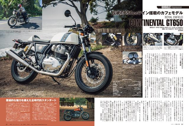 画像5: BMWに興味のある方をはじめ、大型バイク好きには特に必見の一冊