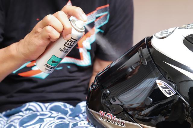 画像: ヘルメットの手入れ