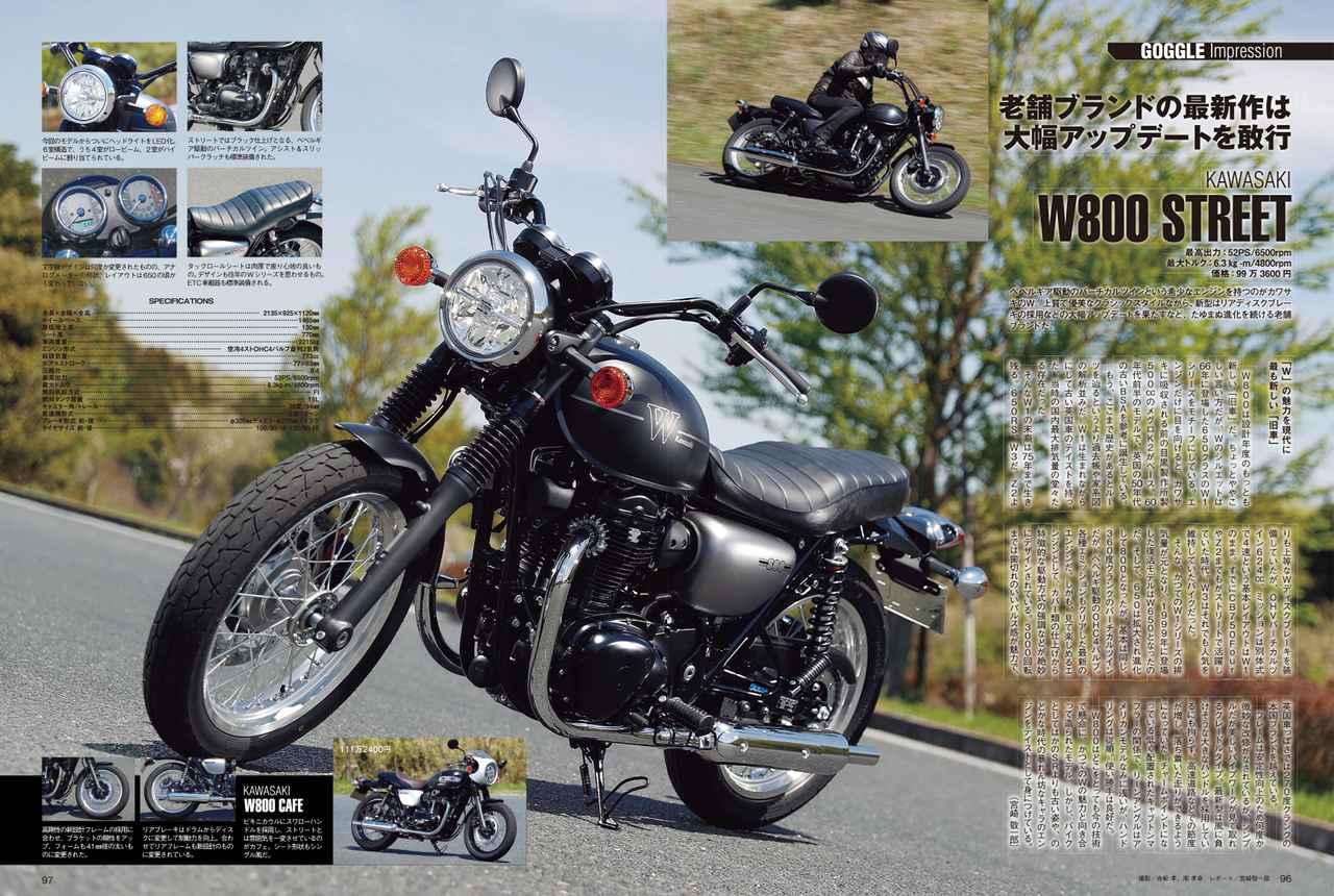 画像6: BMWに興味のある方をはじめ、大型バイク好きには特に必見の一冊