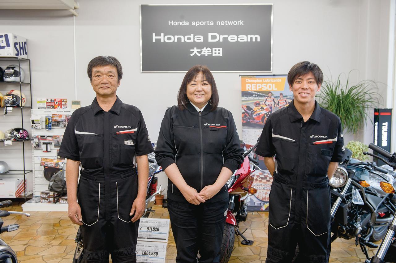 画像1: 大勢のお客様に慕われる女性社長がいるお店!