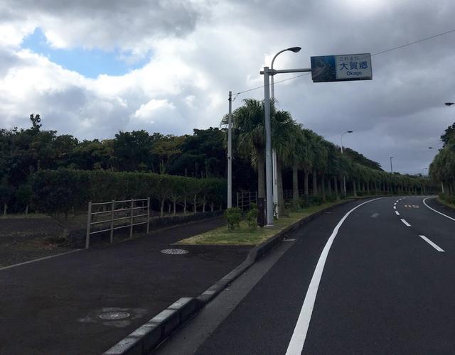 画像1: 可愛らしい風景、八丈小島を目指して出発!