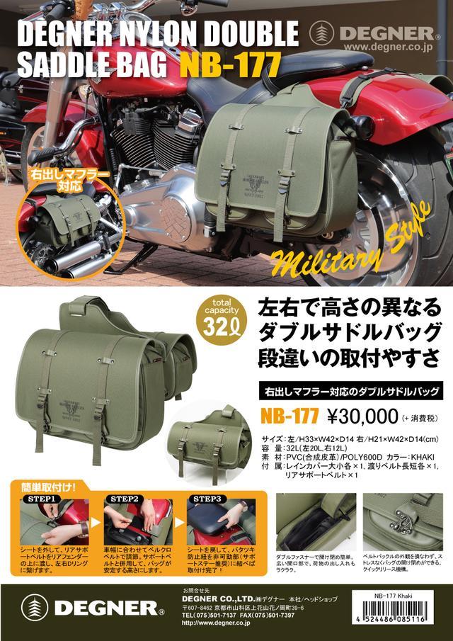 画像3: こんなサドルバッグが欲しい! と思っていた人も多いはず。