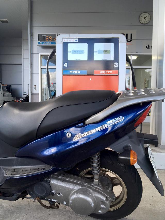 画像: ガソリンはリッター190円(2019年1月3日)だった。高めだよね。