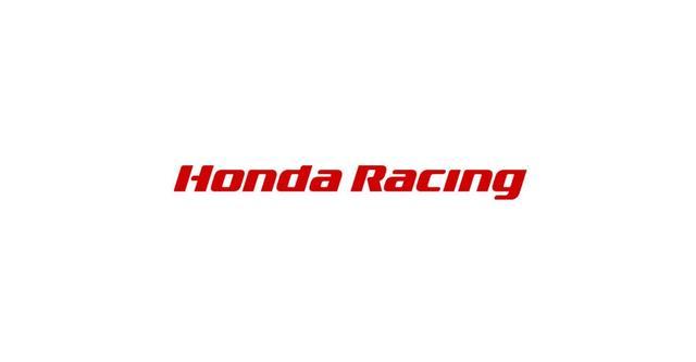 画像: Honda | モータースポーツ