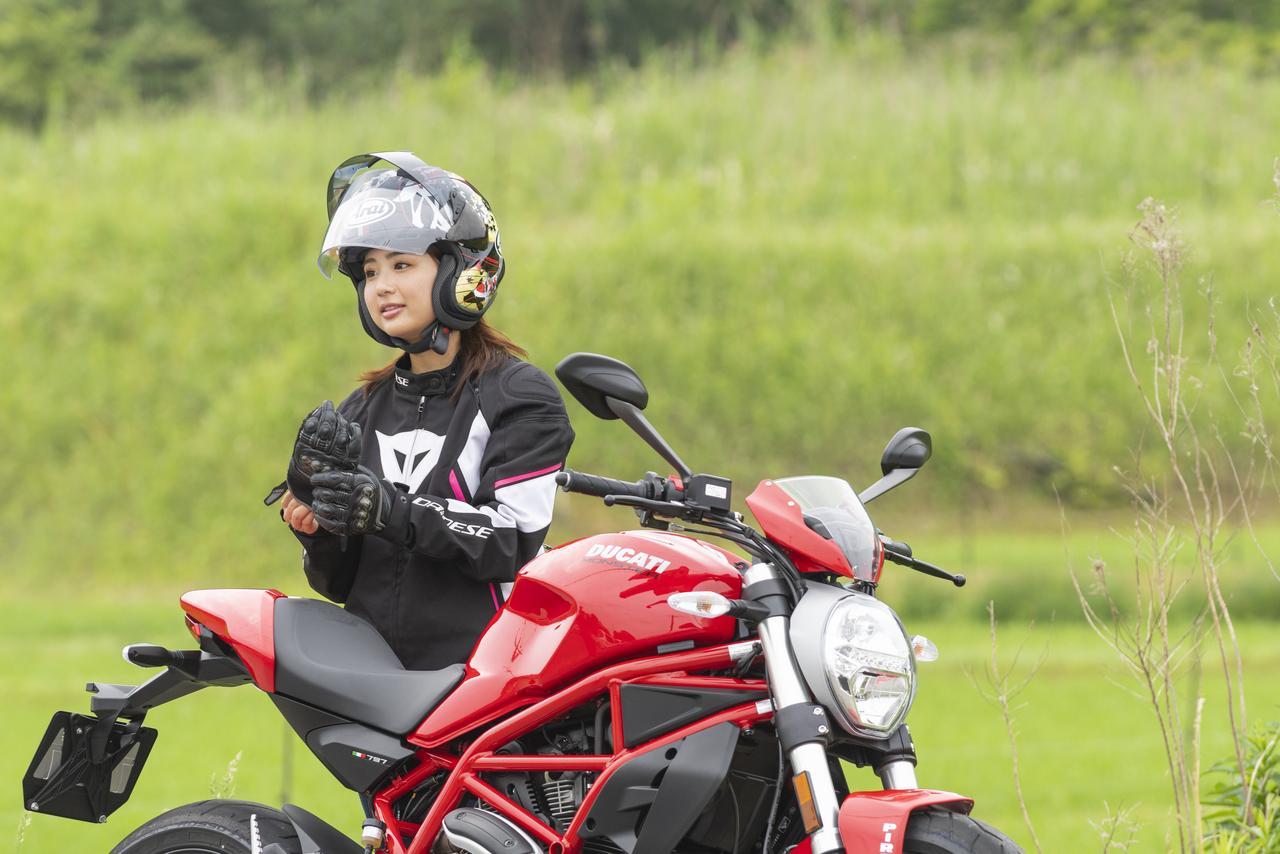 Images : 6番目の画像 - 「平嶋夏海の「つま先メモリアル」(第4回:Ducati モンスター797)」のアルバム - webオートバイ