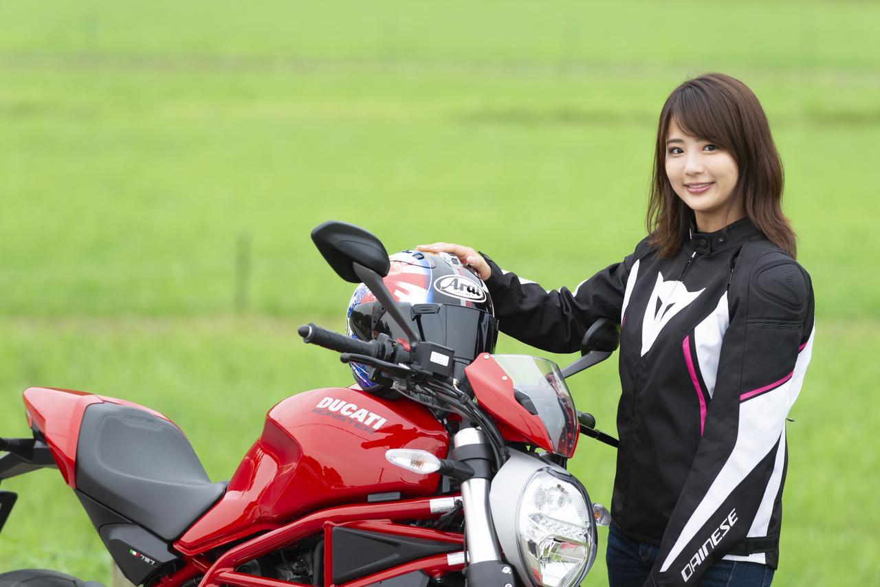 Images : 1番目の画像 - 「平嶋夏海の「つま先メモリアル」(第4回:Ducati モンスター797)」のアルバム - webオートバイ