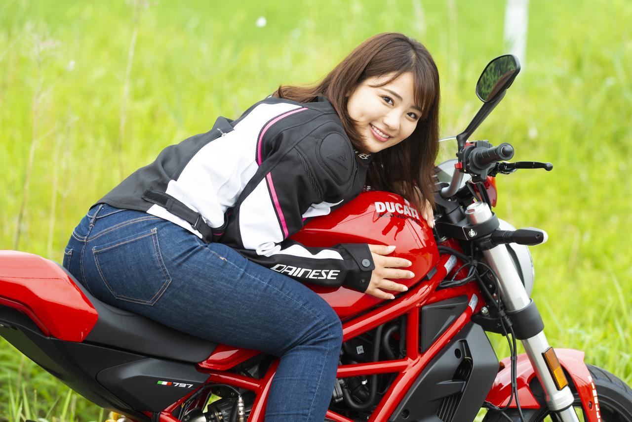 Images : 5番目の画像 - 「平嶋夏海の「つま先メモリアル」(第4回:Ducati モンスター797)」のアルバム - webオートバイ