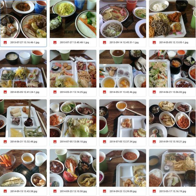画像2: お腹いっぱい!の写真をどうぞ(^^)