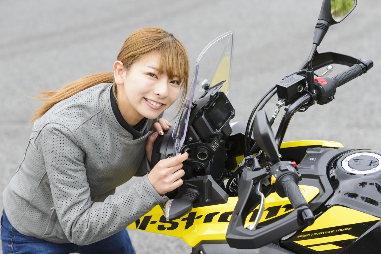 画像2: 葉月美優×SUZUKI V-Strom250 ABS【オートバイ女子部のフォトアルバム】