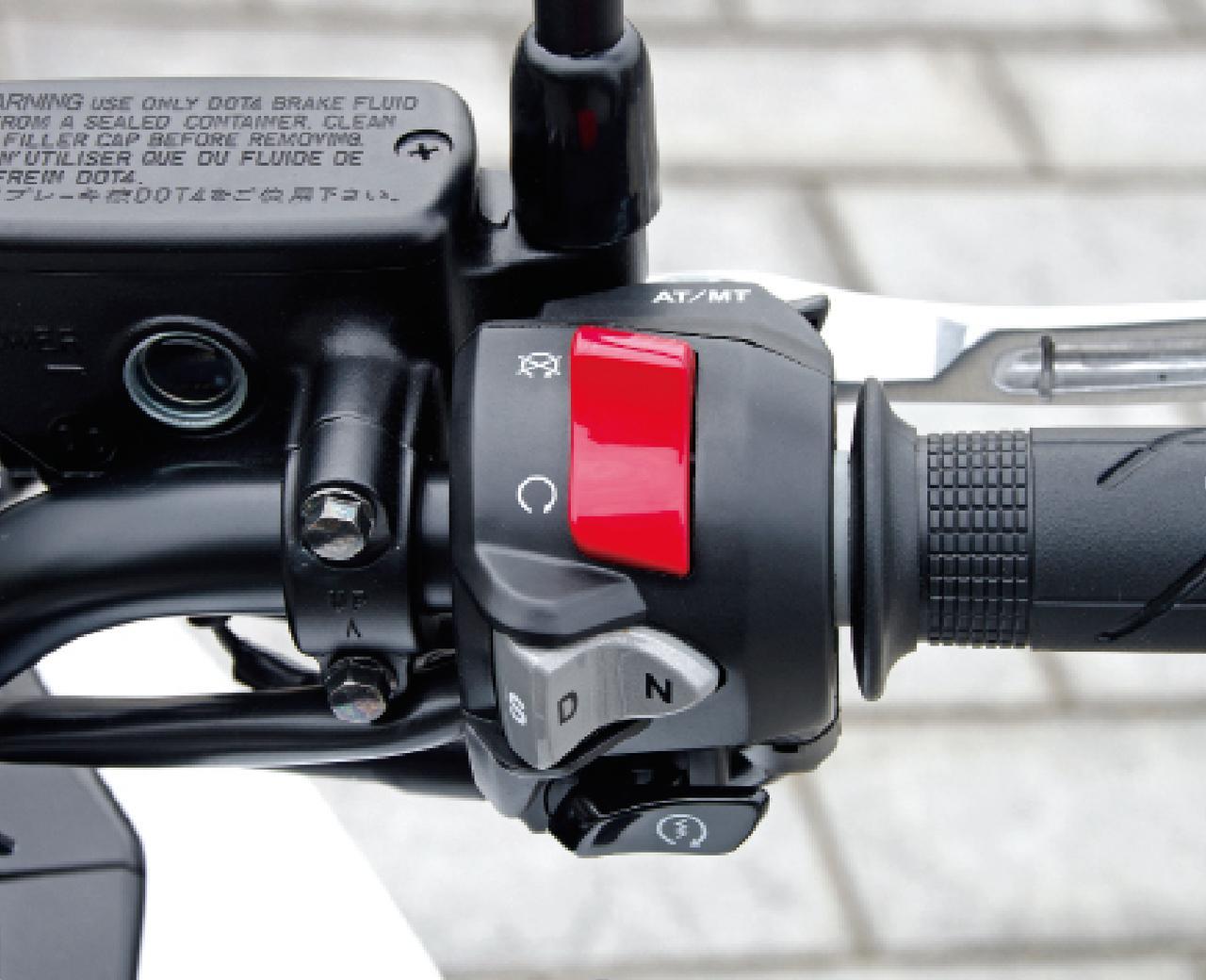画像2: デュアル・クラッチ・トランスミッションを搭載したNCシリーズ