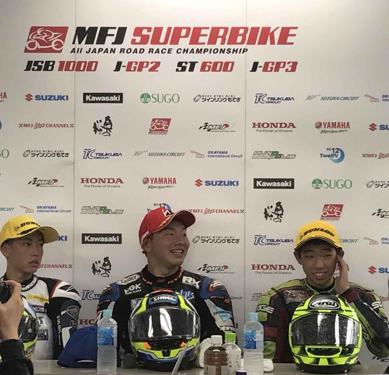 画像: J-GP3クラス(レース1)