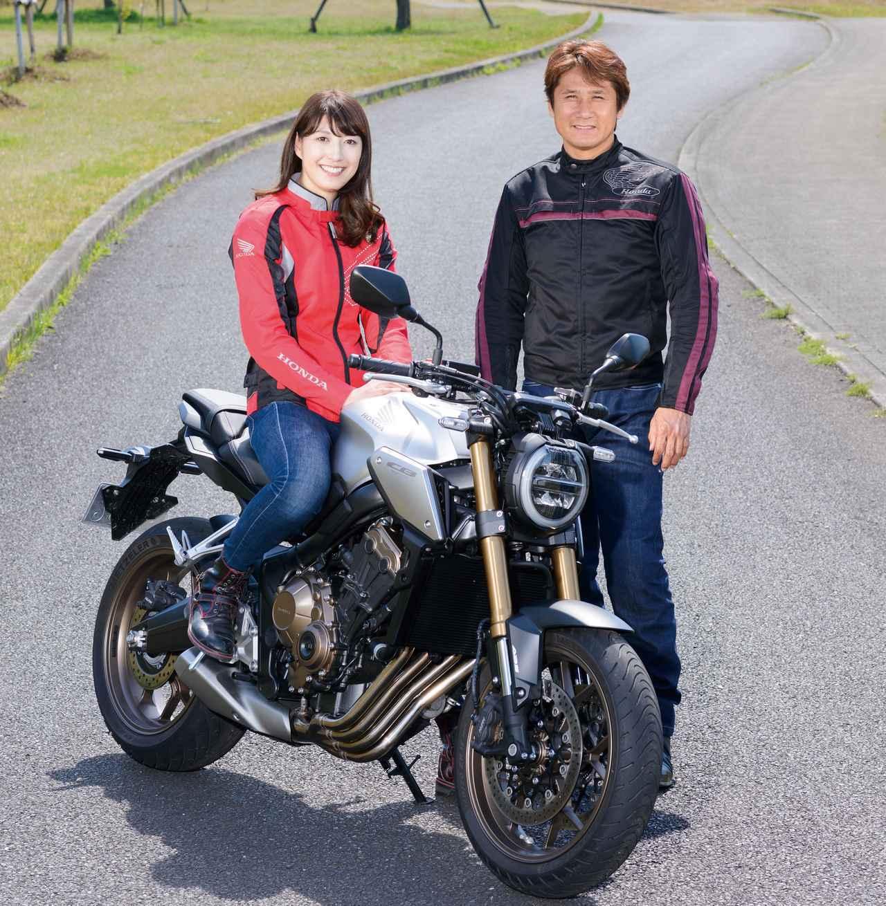 画像: 伊藤真一がニューモデルを分析!「CB650R」モデルチェンジで何が変わった?『HONDA CB650R』 - webオートバイ