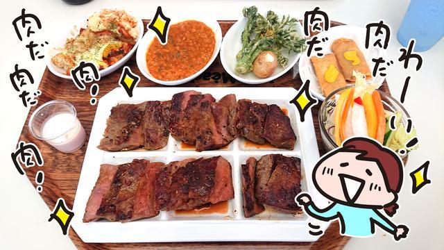 画像1: お腹いっぱい!の写真をどうぞ(^^)