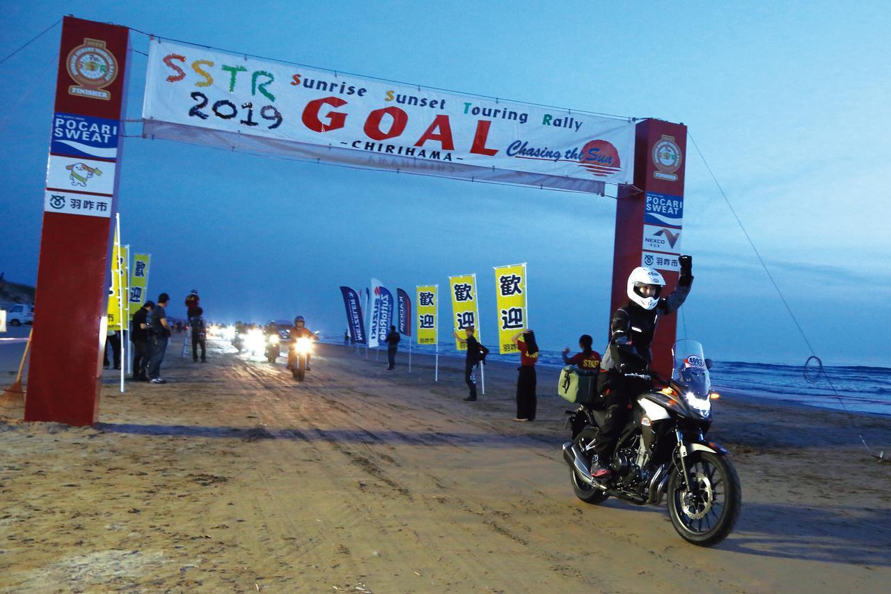 画像: Sunrise Sunset Touring Rally 2019「2019.5.25-26 in Chirihama」Report