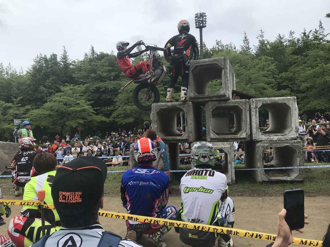 画像2: 6月22日の全日本ロードレースに引き続き、翌23日はツインリンクもてぎの全日本トライアルへ!