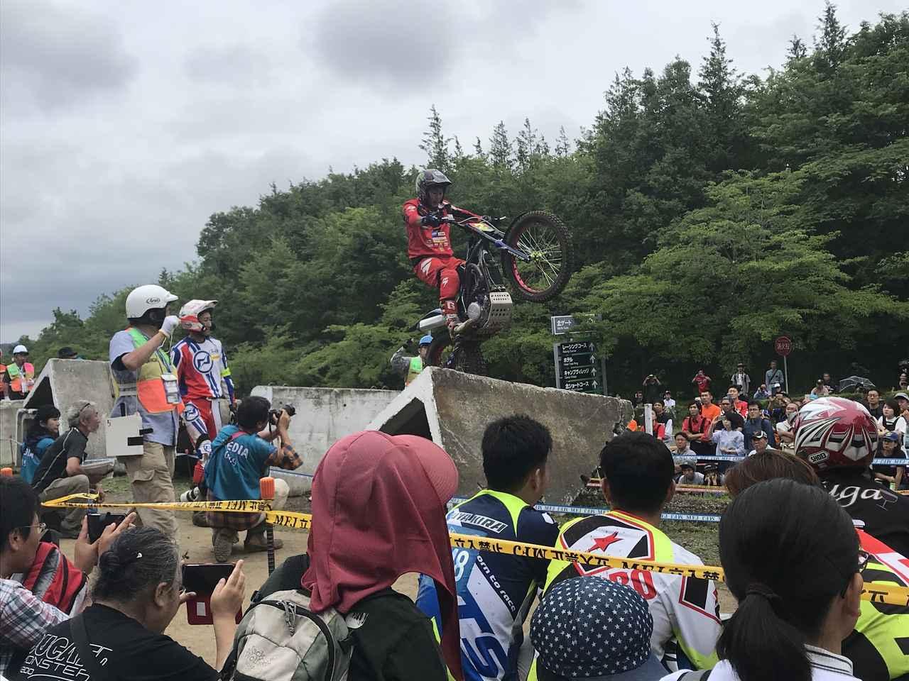 画像1: 6月22日の全日本ロードレースに引き続き、翌23日はツインリンクもてぎの全日本トライアルへ!
