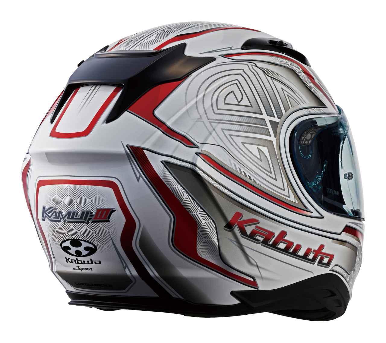 画像2: 発売されたばかりの注目のヘルメットに早くもグラフィックモデルがラインナップ