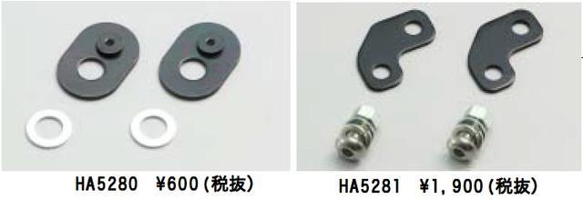 画像2: 適応車種:全てモンキー1 2 5 ('1 8 ~J B 0 2 )