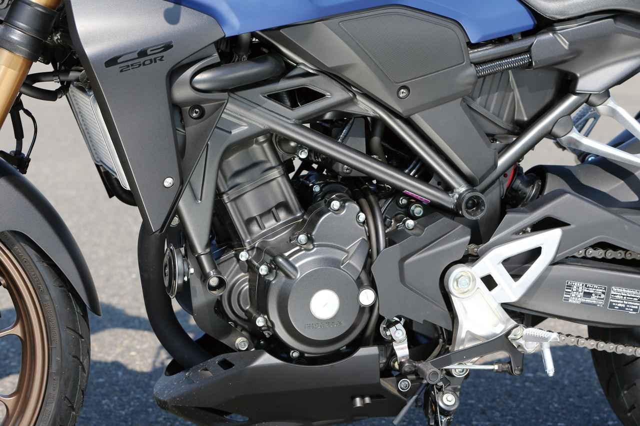画像: CBR250R用から発展したDOHC水冷シングル。吸排気系の改良やPGM-FIの精緻な制御によって、低回転から高回転までの広い領域で瞬発力や加速力を発揮すると同時に、リニアな操作感も備える。