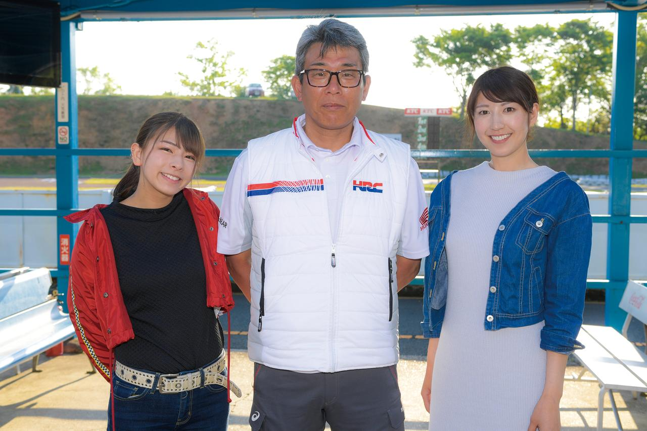 画像: さらに、かつてMotoGPの「Repsol Honda Team」を監督として率いた山野一彦 氏と記念撮影。参加者の皆さんも思い思いに記念撮影を依頼していました!