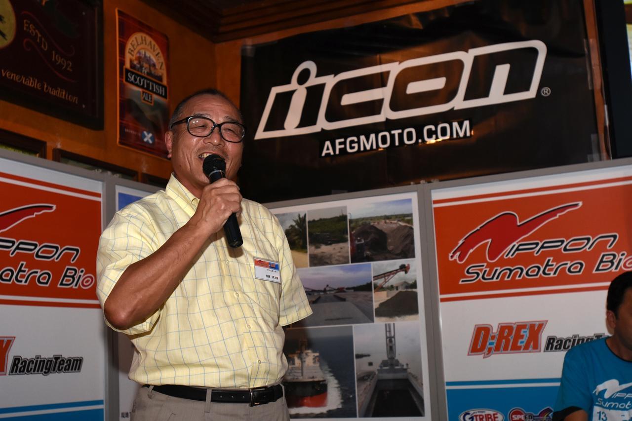 画像: 日本スマトラバイオマッセの加藤社長 チームオーナーです