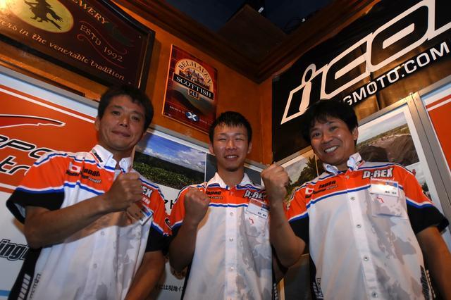 画像: ライダーは左から池田吉隆、柴田義将、そして豊田さん