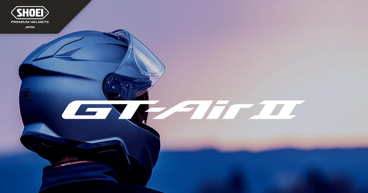 画像: GT-Air II   FULL-FACE HELMET ヘルメット SHOEI