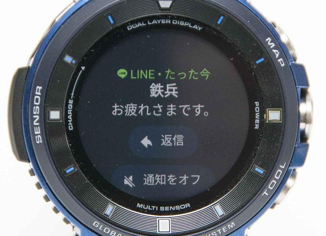 画像2: スマホと接続していれば、LINEの通知なども表示される!