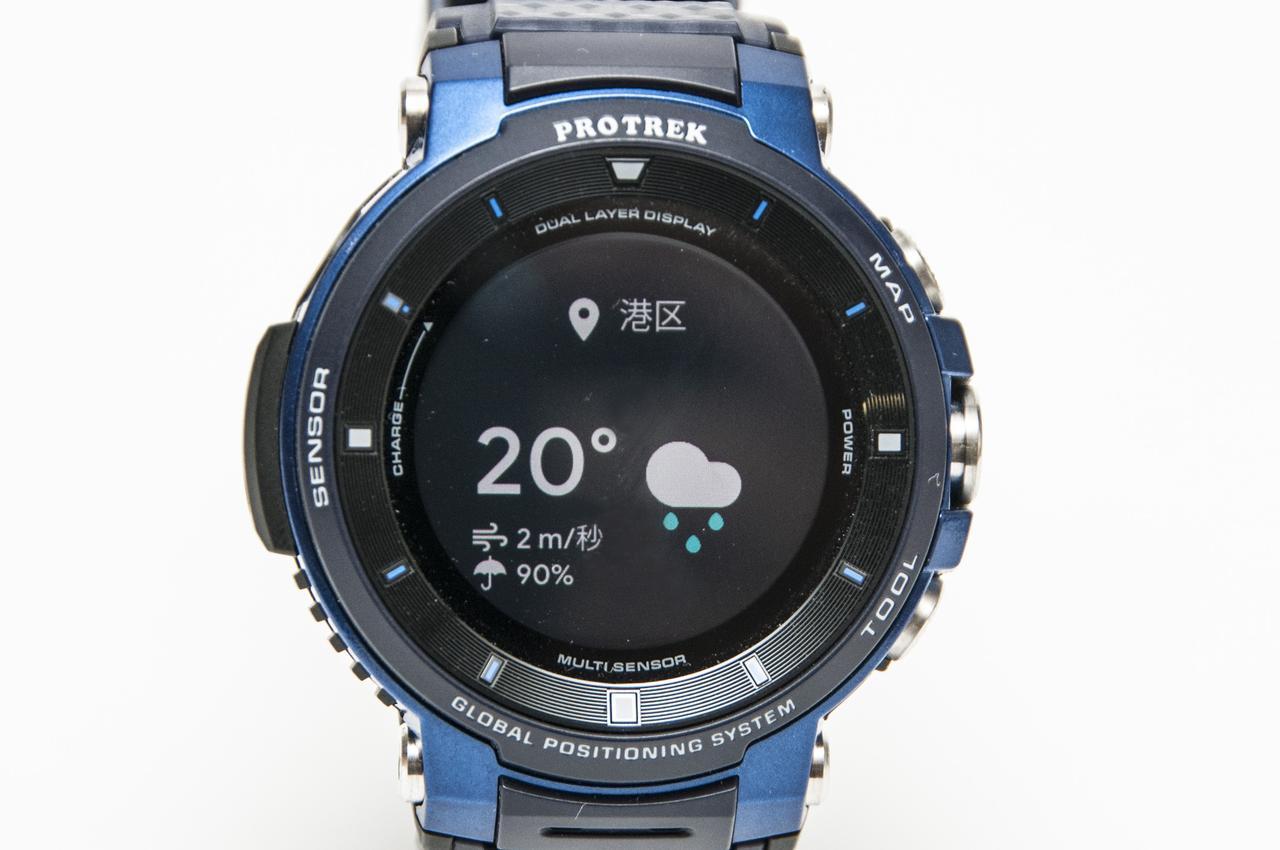 画像: いちいちスマートフォンを取り出さなくても腕時計でこれからの天気予報が見られるのはライダーにとってとても助かりますね。