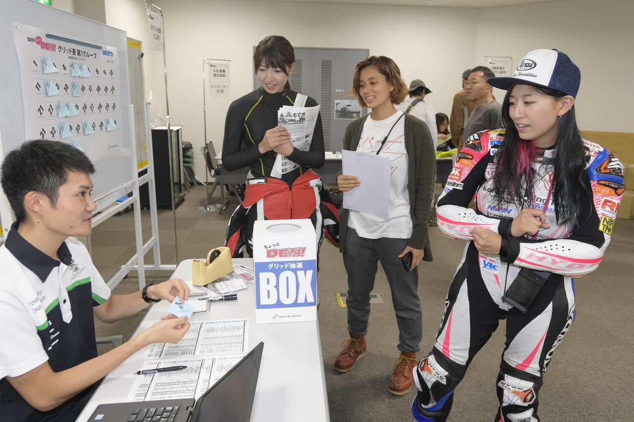 画像2: 【ちょっとDE耐!】Teamオートバイ女子部・練習走行フォトレポート