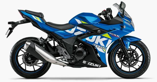 画像8: スズキが「GSX250R」の新色を発表! あなたはどの色が好みですか? アンケートを実施中です!