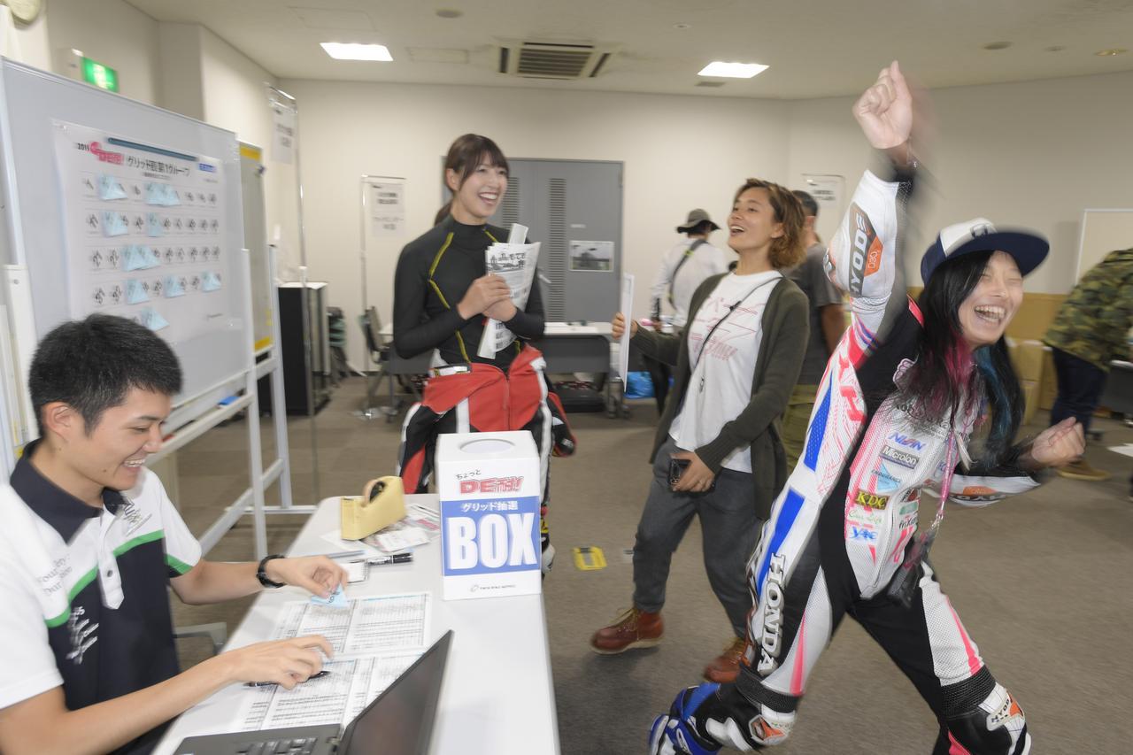 画像4: 【ちょっとDE耐!】Teamオートバイ女子部・練習走行フォトレポート