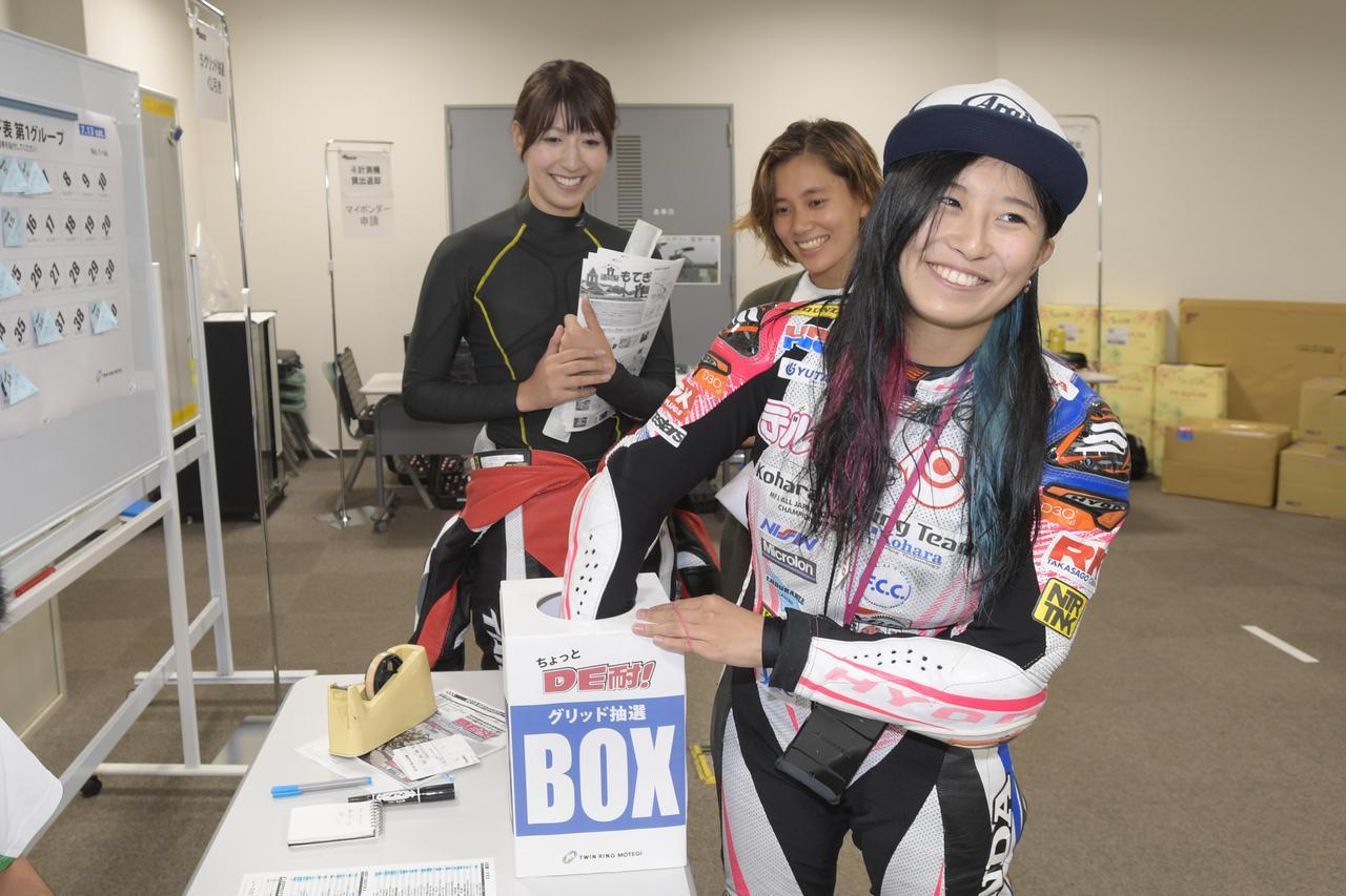 画像3: 【ちょっとDE耐!】Teamオートバイ女子部・練習走行フォトレポート