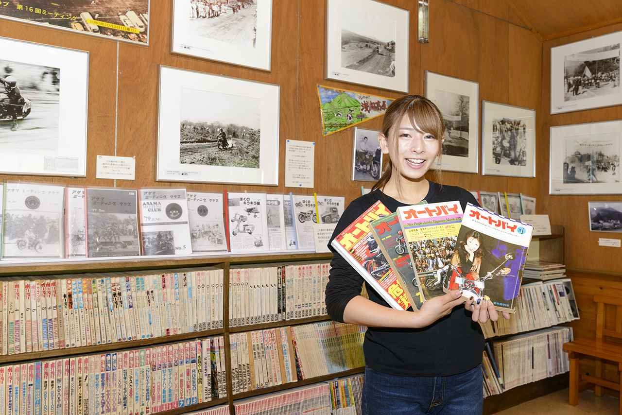 画像3: 「浅間記念館」でバイク見学&「浅間火山博物館」が楽しい!