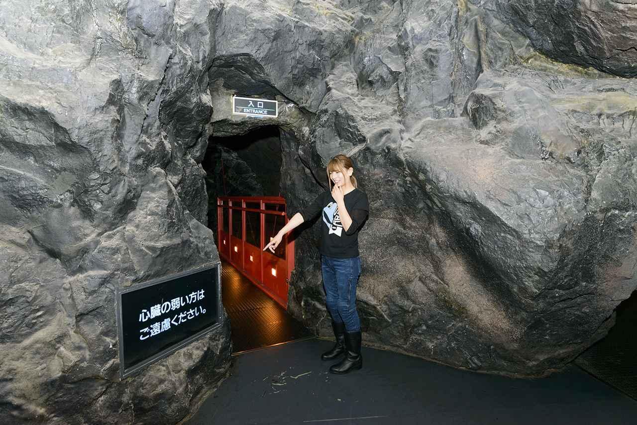 画像7: 「浅間記念館」でバイク見学&「浅間火山博物館」が楽しい!