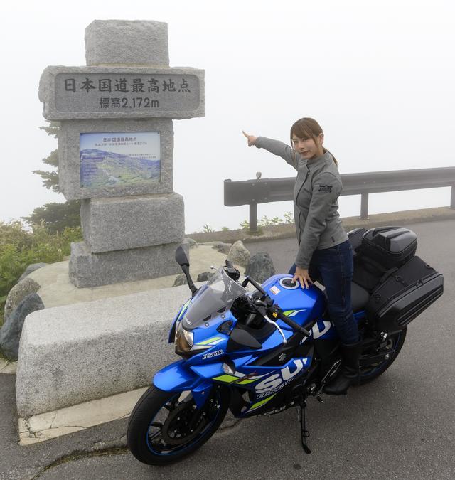 画像1: 日本国道最高地点に立つ!!