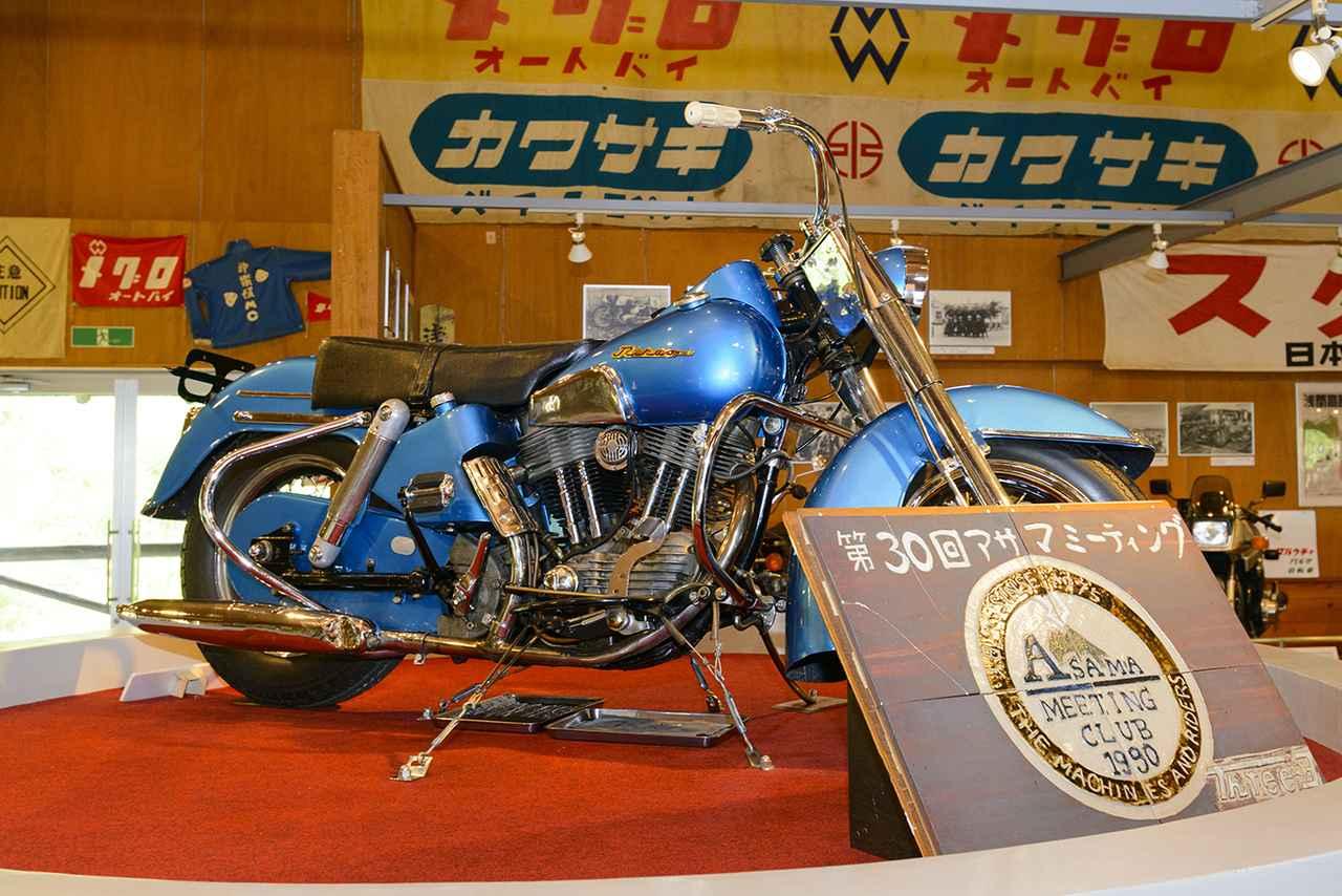 画像: このバイクは市販されなかったんだって。水色が可愛いけどカッコイイですよね(〃ω〃)