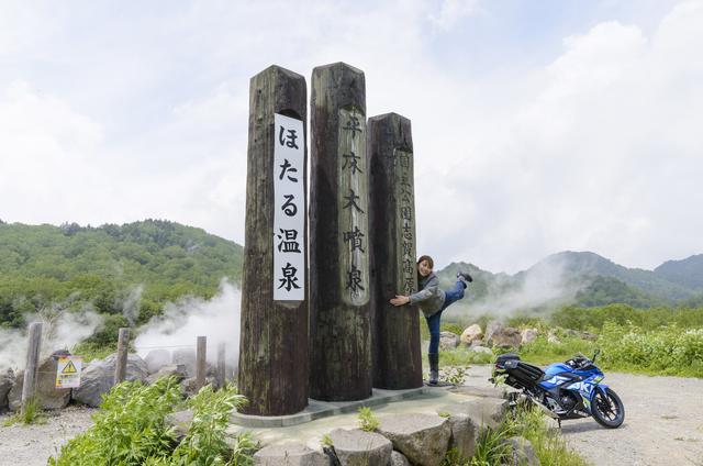 画像2: なにこれ!? 大噴泉を発見!!