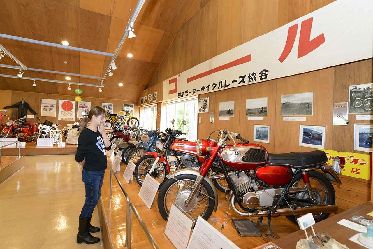 画像5: 「浅間記念館」でバイク見学&「浅間火山博物館」が楽しい!