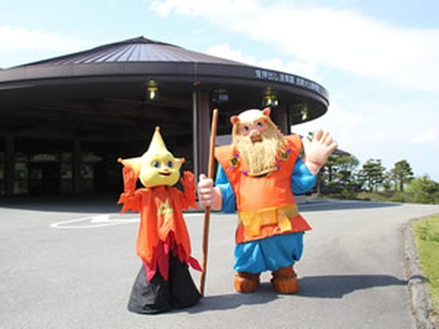 画像: 浅間火山博物館 長野原町営浅間園