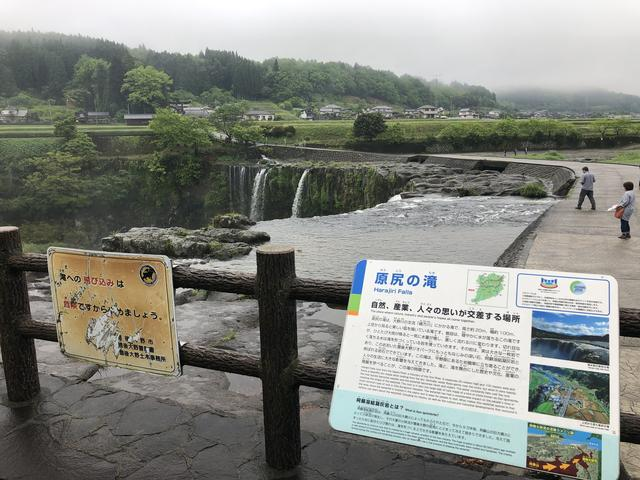 画像1: 原尻の滝(大分県豊後大野市)
