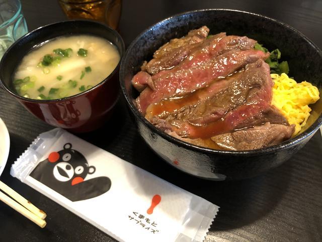 画像: あか牛ステーキ丼 だんご汁付き ¥1700