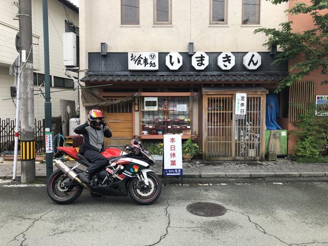 画像1: いまきん食堂(熊本県阿蘇市)