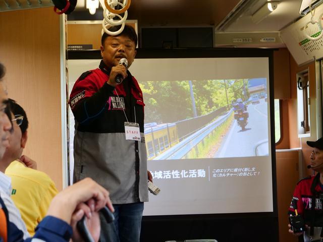 画像3: バイクでできる社会&地域貢献活動、その第一弾