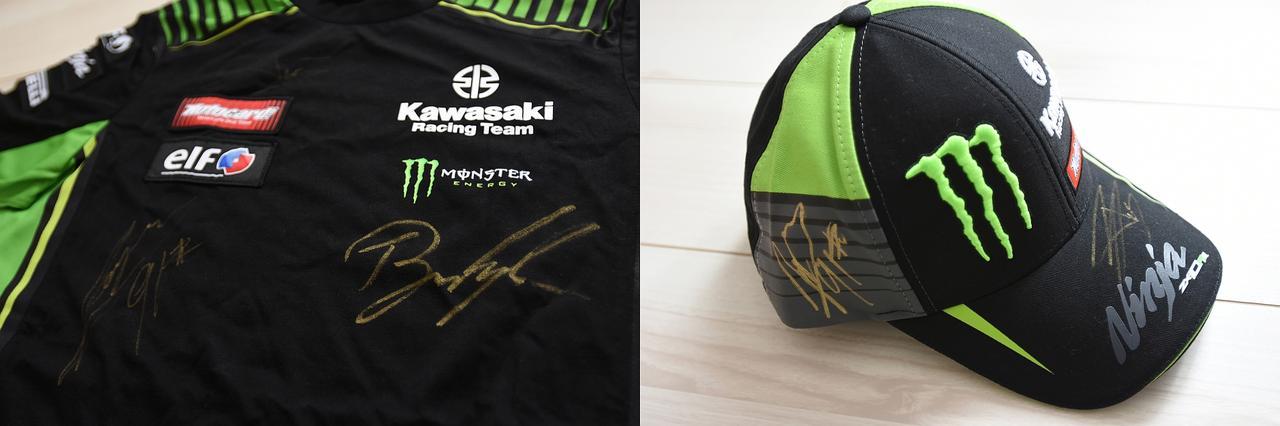 画像: <いざ8耐09-03> 今度こそ、の思いへ最高のものを揃えました ~Kawasaki Racing Team8耐参戦インタビュー最終回~