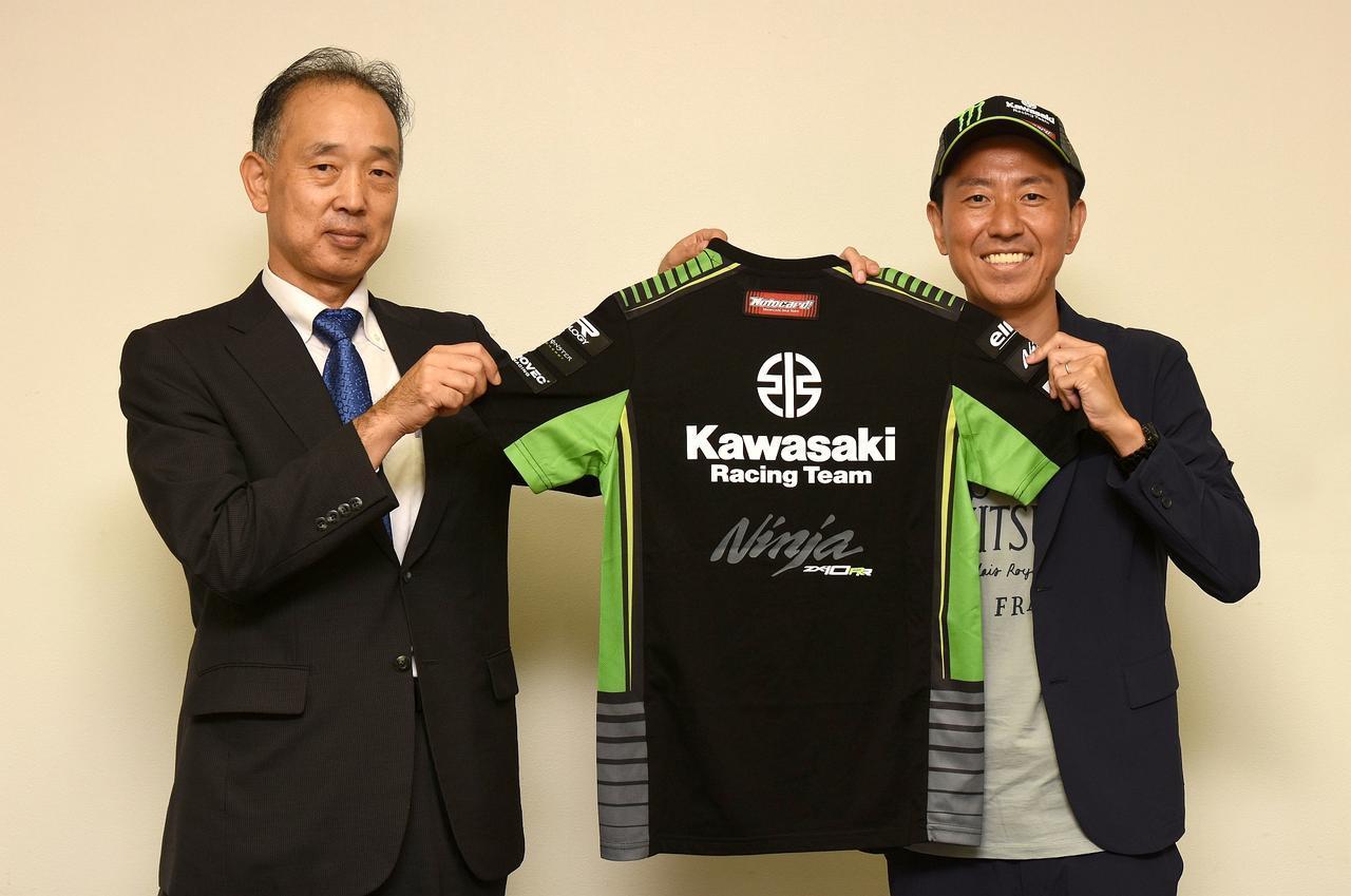 画像: KRTよりプレゼントをいただきました! 詳しくは下記を! Kawasakiのこういったノベルティって手に入らない物ばかりですからね プレゼントに応募しないという選択肢はないでしょう、ふふふ