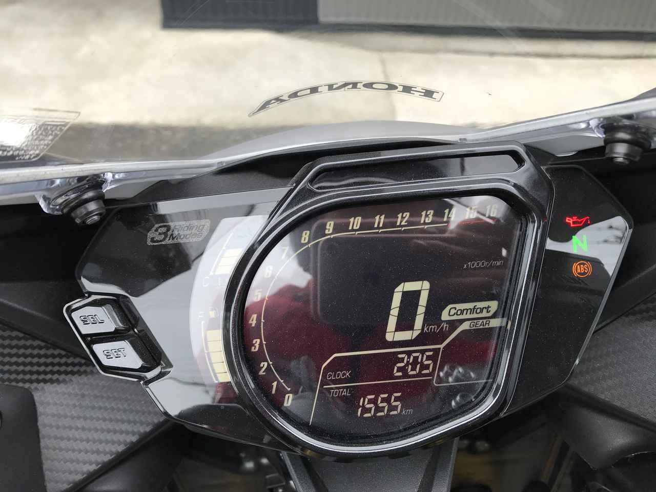 画像: 速度の横に「Comfort」の表示が見えます。