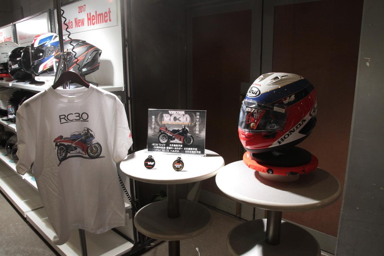 画像: HONDA VFR750R(RC30)30周年モデルなど、ホンダが新作ヘルメットを発表! - webオートバイ