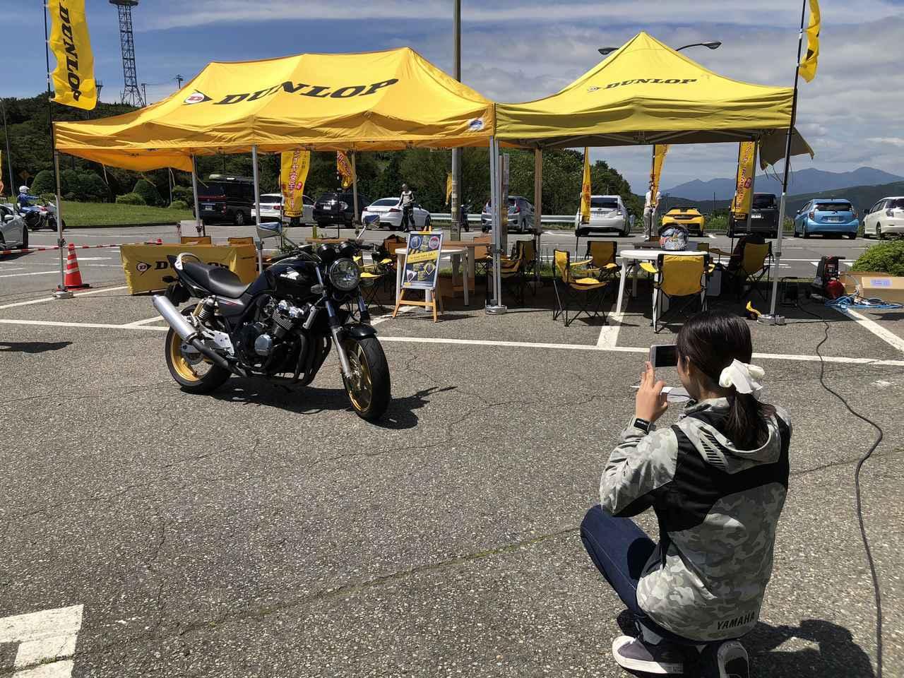 画像: 【梅本まどか、初めてのタイヤ交換!】「DUNLOP スポーツマックス・ロードスポーツ2」(快走編)! - webオートバイ